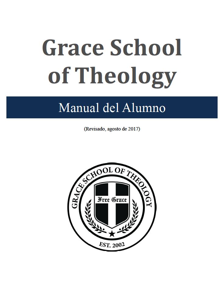 academic-catalog-cover-es